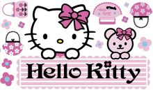 Hello Kitty Large Wall Sticker