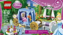 41053 Cinderellas Dream