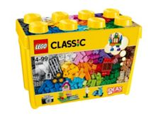 Large creative brick box - 10698