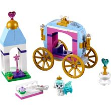 Lego Palace Pets Pumpkin`s Royal Carriage