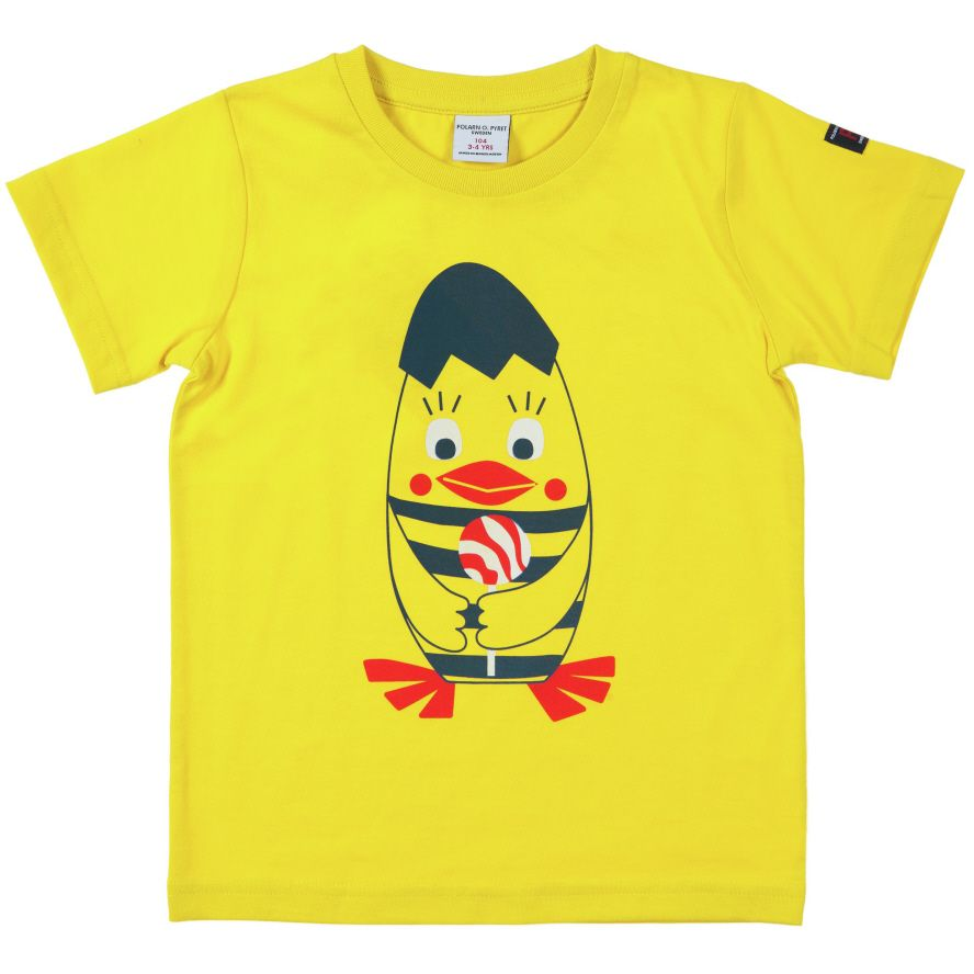 Kid`s animal friend t-shirt