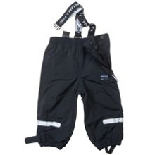 Babys wind and waterproof  trousers