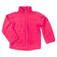 Polarn O. Pyret Kids Zip Up Fleece