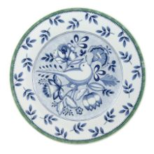 Switch 3 cordoba salad plate, 21cm
