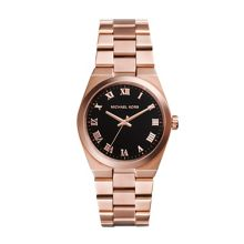 MK5937 Ladies rose gold bracelet watch
