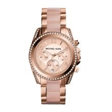 Michael Kors MK5943 Ladies rose gold nude sport watch