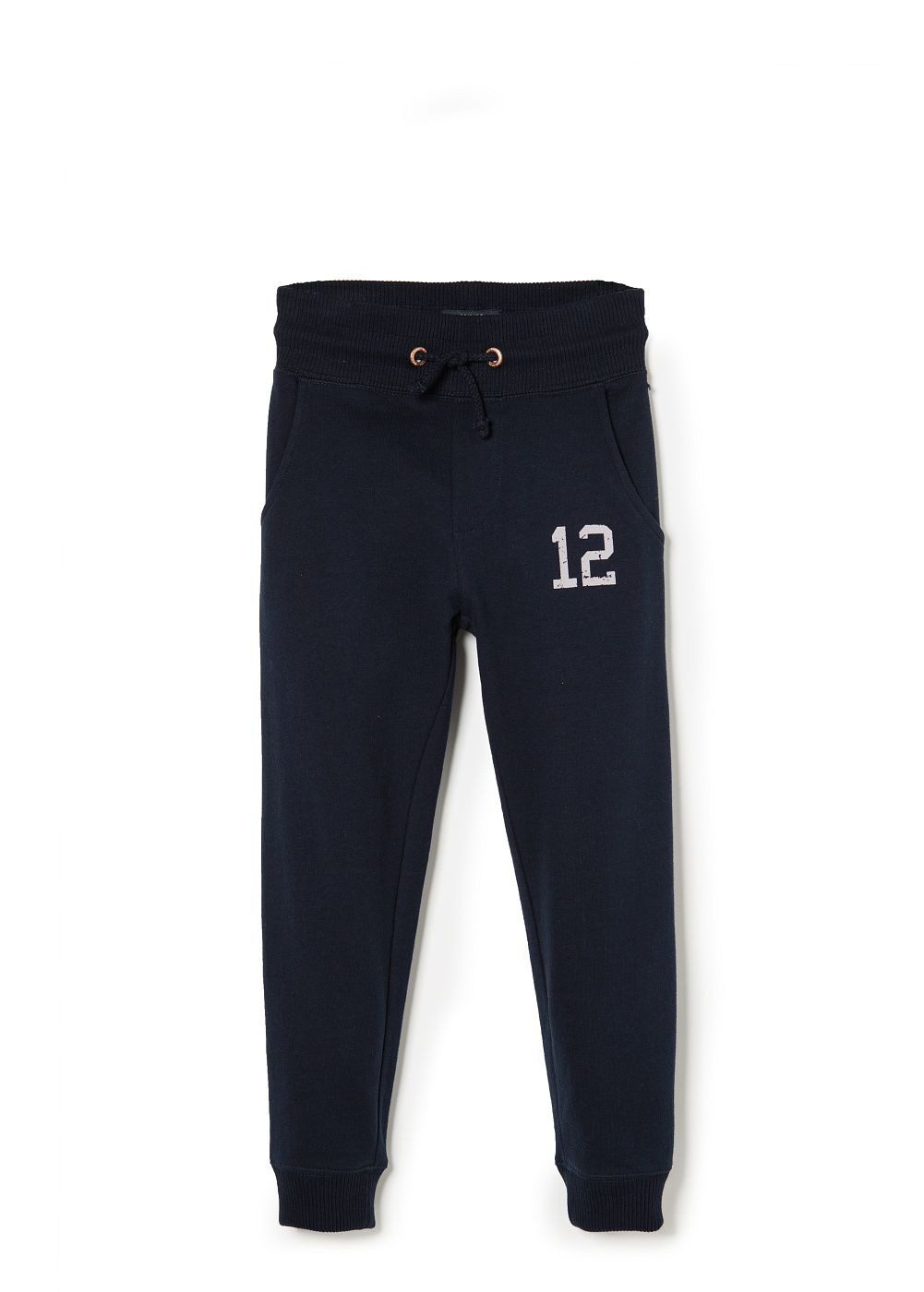Boys college jogging trousers