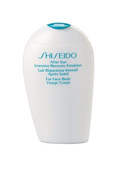 After Sun Intensive Recovery Emulsion 40ml