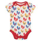 Kite Baby Boys Chick Bodysuit
